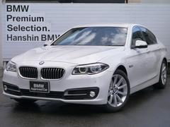 BMW523iイノベーターLEDライト限定車レザーシート18アルミ