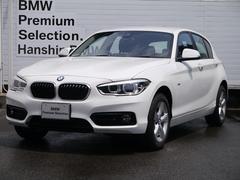 BMW118dスポーツ LEDHDDナビクルコンDアシストBSI付