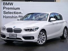 BMW118iセレブレーションEDマイスタイル400台限定1オーナ