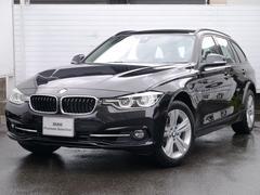 BMW318iツーリングスポーツ新型HDDナビLEDヘッドクルコン