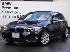 BMW118iMスポーツコンフォート・パーキングサポート1オーナー