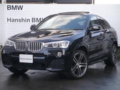 BMW X4xDrive 35iMスポーツガラスSRLEDライト黒レザー