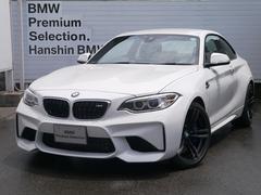 BMWM2 MDCTドライブロジックMブレーキ19AWブラックレザ