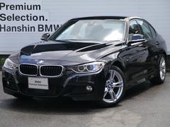 BMW320dMスポーツ純正HDDナビパドルシフトLED元デモカー