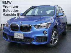 BMW X1sDrive18iMスポーツLEDライト禁煙車バックカメラ