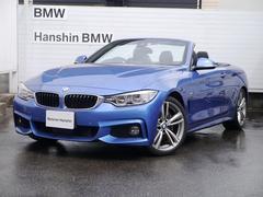 BMW435iカブリオレMスポーツヘッドアップDレザーLEDライト