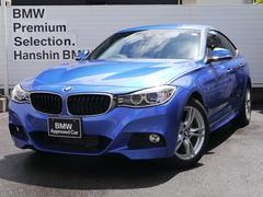 BMW320iグランツーリスモMスポーツ1オーナー認定中古車保証付
