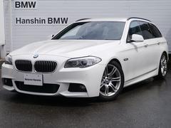 BMW523iツーリング Mスポーツパッケージ黒革純正HDD地デジ