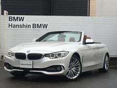 BMW435iカブリオレラグジュアリーLEDライト茶革ACC1オナ