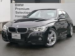 BMW318i Mスポーツ弊社元デモカー純正HDDナビLEDライト