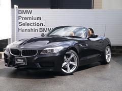 BMW Z4sDrive20i Mスポーツ認定保証後期ウォールナット革
