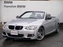 BMW335iカブリオレMスポーツパッケージHDD地TV7速DCT