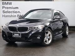 BMW335iグランツーリスモ Mスポーツ保証付黒革新型ナビ地デジ