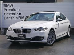 BMW535iラグジュアリーLEDライトサンルーフACCベージュ革