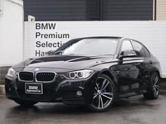 BMW320dMスポーツファストトラックpkgMサス19AWACC
