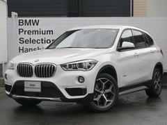 BMW X1xDrive18dxラインハイラインコンフォートPKG1オナ