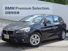 BMW218dアクティブツアラードライビングアシストPサポート