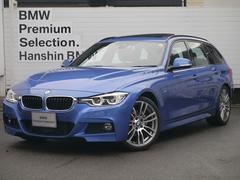 BMW330iツーリングMスポーツ252PSサンルーフ19AW
