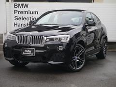 BMW X4xDrive28iMスポーツ白革シートヒータLED1オーナ
