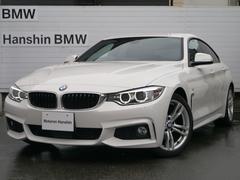 BMW420iグランクーペMスポーツACCインテリセーフティHDD