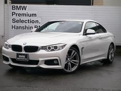 BMW420iクーペMスポーツDアシスト認定保証ACC19AW