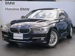 BMW320iラグジュアリーサンルーフベージュ革HDDナビBカメラ