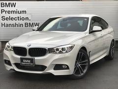 BMW320iグランツーリスモMスポーツ認定保証19AW地デジTV