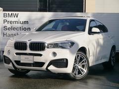 BMW X6X6xDrive35iMスポーツ1オナ赤革SRセレクトPKG