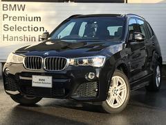 BMW X3xDrive 20dMスポーツ新型HDDナビACCDSRC