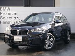 BMW X1sDrive 18iMスポーツアドバンスセーフACCヘッドU