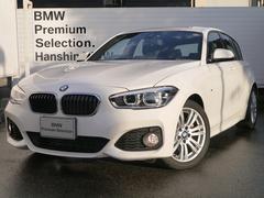 BMW118iMスポーツコンフォートPKGPサポート純正HDDナビ