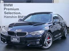 BMW435iグランクーペMスポーツ認定保証SR黒革LEDACC