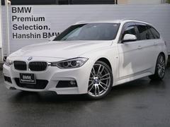 BMW320dツーリングエクスクルーシブ スポーツ認定保証限定車