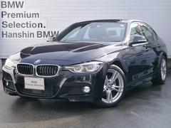 BMW330eMスポーツアイパフォーマンス PHV純正HDDACC