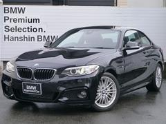 BMW220iクーペMスポーツキセノン純正HDDナビBカメラPDC
