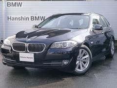 BMW523dツーリングハイライン黒革シートヒータPシート1オーナ
