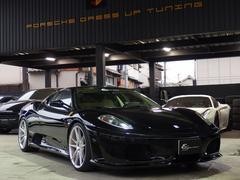フェラーリ F430F1 ディーラー車 EURフルエアロ