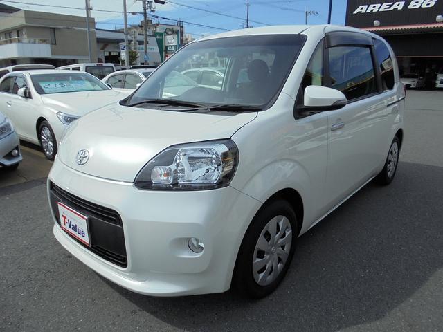 トヨタ G T-Value認定車