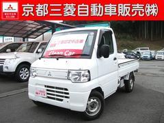 ミニキャブトラック JAスーパーカスタム 4WD 5MT CDラジオ(三菱)