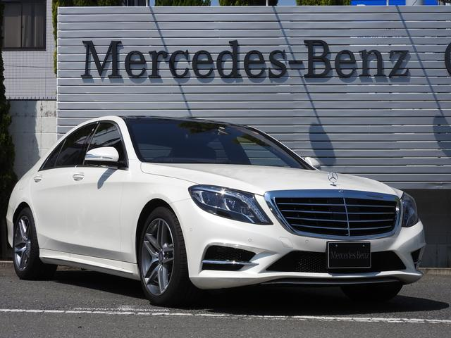 mercedes benz s class s400h exclusive 2017 white 6 900 km details japanese used cars. Black Bedroom Furniture Sets. Home Design Ideas