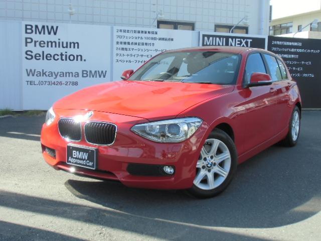 BMW 1シリーズ 116i 弊社ワンオーナー ナビゲーションP ...