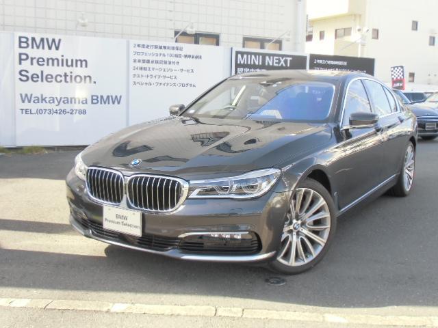 BMW 7シリーズ 740i 弊社展示車 サンルーフ ブラックレザ...