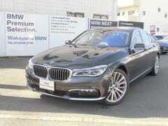 BMW740i 弊社展示車 サンルーフ ブラックレザー