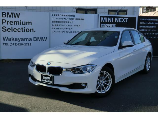 BMW 3シリーズ 320i 弊社ワンオーナー 軽減ブレーキ Bカ...