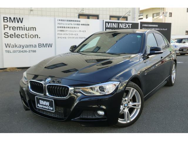 BMW 3シリーズ 320dブルーパフォーマンス Mスポーツ (検...