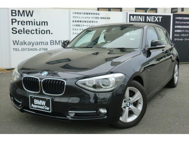 BMW 1シリーズ 116i スポーツ パーキングサポート ETC...