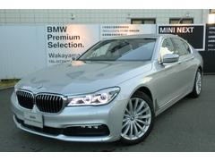 BMW740i レーザーライト ガラスサンルーフ 弊社展示試乗車