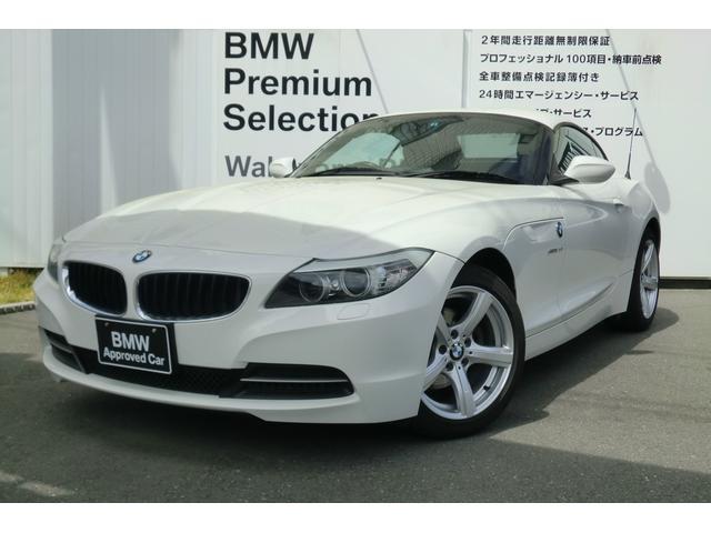 BMW Z4 sDrive23i ハイラインパッケージ直列6気筒純...