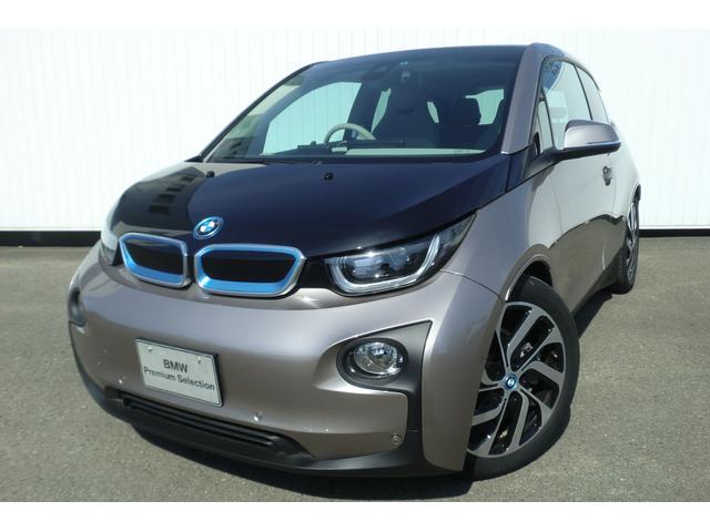 BMW i3 レンジ・エクステンダー装備車 ベージュハーフレザー ...