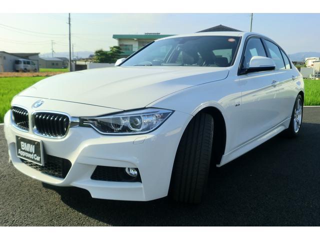 BMW 3シリーズ 320i Mスポーツ 弊社ワンオーナー (検3...